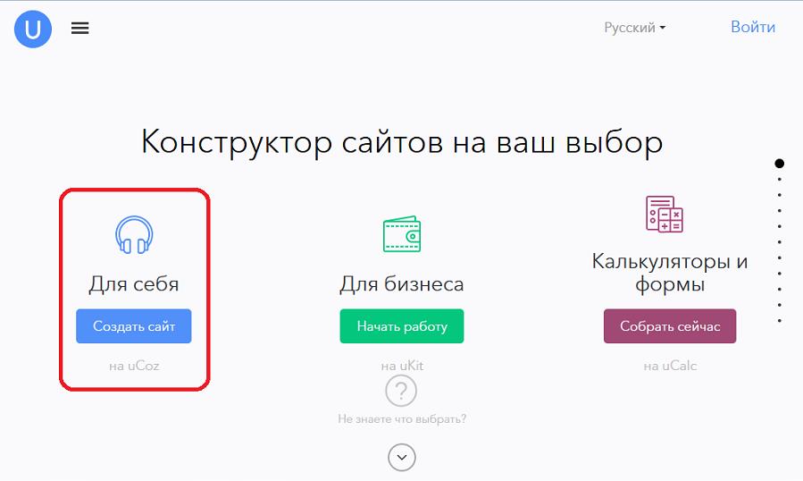 создание сайтов html в css в блокноте